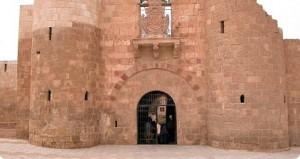 Forte dei Mamelucchi, Aqaba